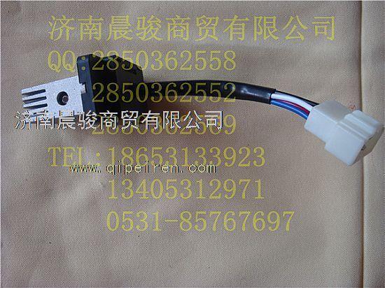 一汽解放新大威暖风电阻 空调电阻 鼓风电阻 调速模块
