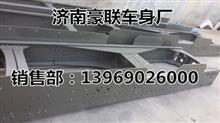 其他车身及附件-生产昆明-陕汽德龙F2000车架大梁装配总成/DZ93259774109