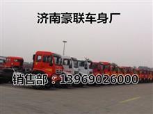 其他车身及附件-昆明--陕汽德龙M3000驾驶室总成-厂家,/DZ93259774801