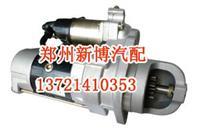 减速型起动机4CH12120/中华起动机、瑞虎起动机/4G6起动机/三菱四缸4G64起动机/4G63手动挡起动机