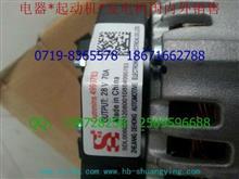 北汽福田ISF3.8发动机康明斯4990783发电机/4990783