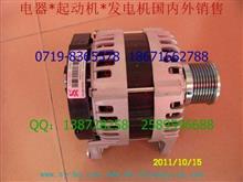 供应ISF2.8福田康明斯5266781发电机/5266781  5262499 5318120