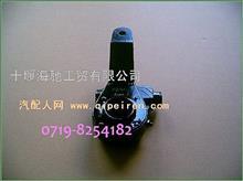 3501.6B1-049/050/东风1094前调整臂(左右)