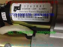 供应S43-40201A福田康明斯3.8T  5268413起动机/S43-40201A   5268413