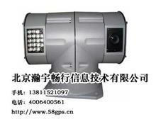 gps卫星定位仪,gps卫星定位监控系统