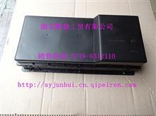 中央配电盒-地盘/3771010-K0300