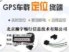 gps卫星定位系统,GPS全球手机定位系统
