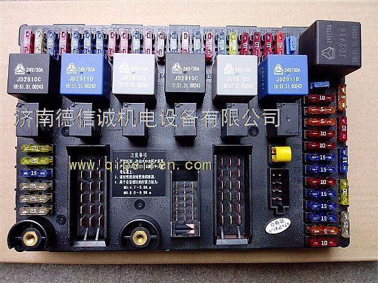 中央配电装置接线盒总成wg