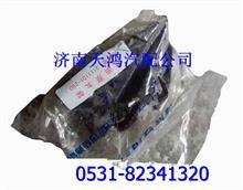 一汽解放喷油泵支架1111101-29D/1111101-29D