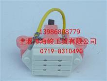 电刷电压调节器组件JFZ2715-5000-AP/JFZ2715-5000-AP