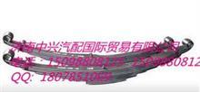 红岩杰狮钢板弹簧及支架/325435436