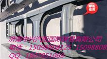 中兴车辆厂生产供应东风霸龙车架大梁大架子