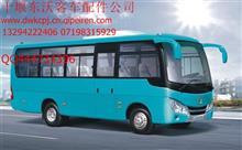 东风风尚客车EQ6730L4D配件/EQ6730L4D