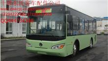 东风风尚客车EQ6931L4D配件/EQ6931L4D