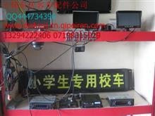 东风客车EQ6580ST安全监控系统