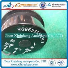 重汽发动机油箱浮子WG96255501311/WG96255501311