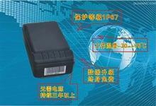 无线GPS定位器(二代)
