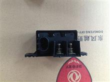 供应东风猛士军车配件,东风猛士起动机继电器/37C33-35080