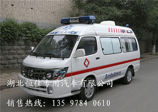 大海狮救护车_【金杯大海狮专用车救护车_金杯自选市场新闻