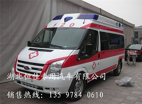 起批量(个) 价格 ≥1 ¥面议/个 型号 全顺救护车 品牌 福特救护车
