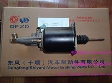 促销东风制动件厂助力器 干燥器 手控阀等产品/1608Z07-010