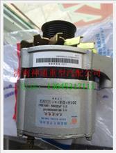 潍柴发动机发电机总成612600090147/612600090147