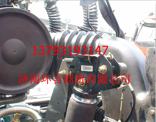 【重汽豪沃a7液压锁总成wg1664440101豪沃驾驶室总成图片