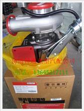 重汽豪沃增压器总成/重汽豪沃增压机总成VG1500118229/VG1500118229