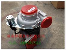重汽豪沃增压器总成/重汽豪沃增压机总成VG1560118228/VG1560118228