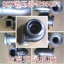 阿特拉斯7808LC液压挖掘机使用康明斯【增压器4025027】/4025027