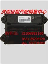 重汽豪沃A7/T5G/T7H天然气ECU   VG1238090006/VG1238090006