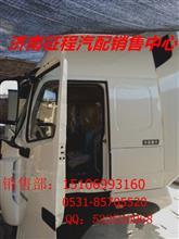 中国重汽豪沃T5G T7H HOWOA7原厂驾驶室总成  原厂驾驶室全车件,水箱、中冷器、暖风机总成,各种事故车配件