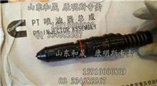 康明斯喷油器3016675-20重庆原装PT系列产品供应潍坊发电机组/3016675