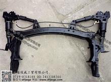东风新天龙后悬支架总成工艺合件/适用于东风新款天龙驾驶室/5001920-C4302GY