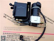 东风新天龙液压举升油泵工艺合件/适用于东风新款天龙驾驶室/5005011-C4300GY