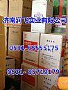 豪卡机油滤清器柴油滤清器汽油滤清器豪卡天然气发动机配件/13153025554