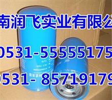 雷竞技二维码下载新黄河燃油滤清器机油滤清器汽油滤清器柴油滤清器 13153025554