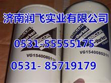 福田欧曼ETX机油滤清器欧曼柴油滤清器汽油滤清器欧曼ETX 13153025554