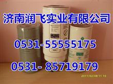 红岩金刚柴油滤清器汽油滤清器机油滤清器金刚天然气发动机配件 13153025554
