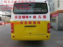 东风超龙客车配件EQ6607PT后挡风玻璃/EQ6607PT