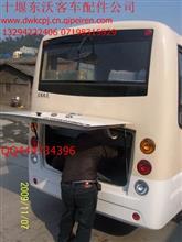东风超龙客车配件EQ6581PT后挡风玻璃/EQ6581PT