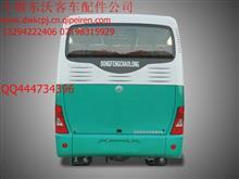 东风超龙客车EQ6790PT后挡风玻璃/EQ6790PT