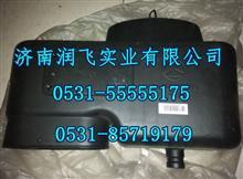 供应中国重汽豪瀚驾驶室进气道保险杠 踏板 豪瀚配件批发/AZ9525190010