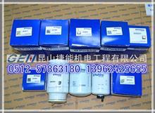 珀金斯perkins发电机机油滤芯26550001 厂家现货直销/珀金斯perkins系列