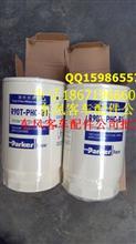 R90T-PHC-B1柴油油水分离器/R90T柴油油水分离器