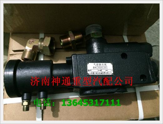 液压油箱分配阀/气控换向阀34qhf-00034qhf-000图片