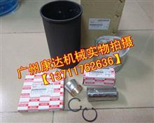 【供应五十铃6HK1缸套组件1-87812986-1】/1-87812986-1