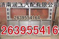 陕汽奥龙S2000后围陕汽德龙天然气配件,陕汽重卡配件专卖/13153025554