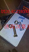 Shaanqi heavy truck drive shaft bolts Q14Q16