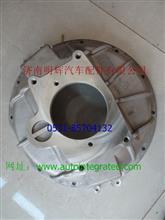 重汽豪沃轻卡配件离合器壳/AZ2220000711